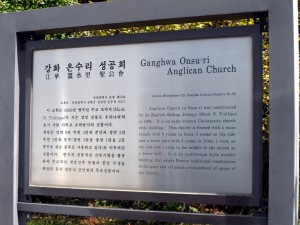 Ganghwa Church  1906 (13)