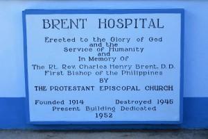 Brent Hospital (1)