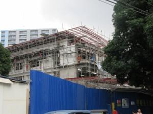 New ECP center